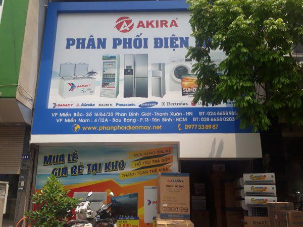 địa chỉ bán tủ lạnh sanaky