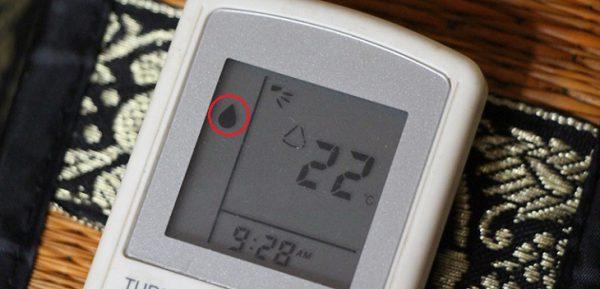 Chế độ dry là gì?