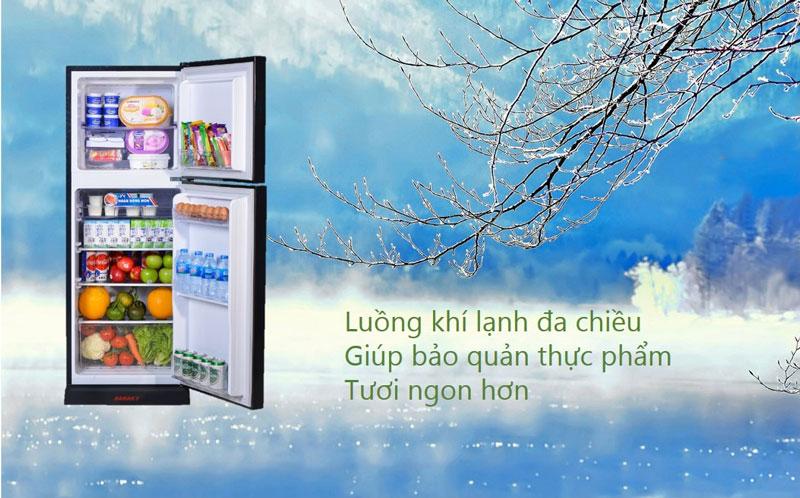 Tủ lạnh Sanaky VH-188HPD